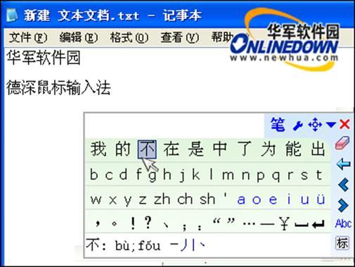 在线笔画输入-笔画输入法推荐