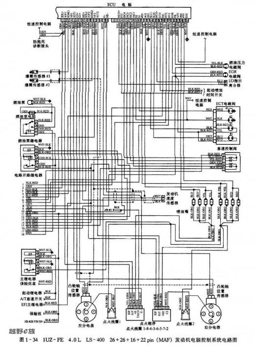 常用丰田发动机电脑ecu针脚定义和部分接线方法