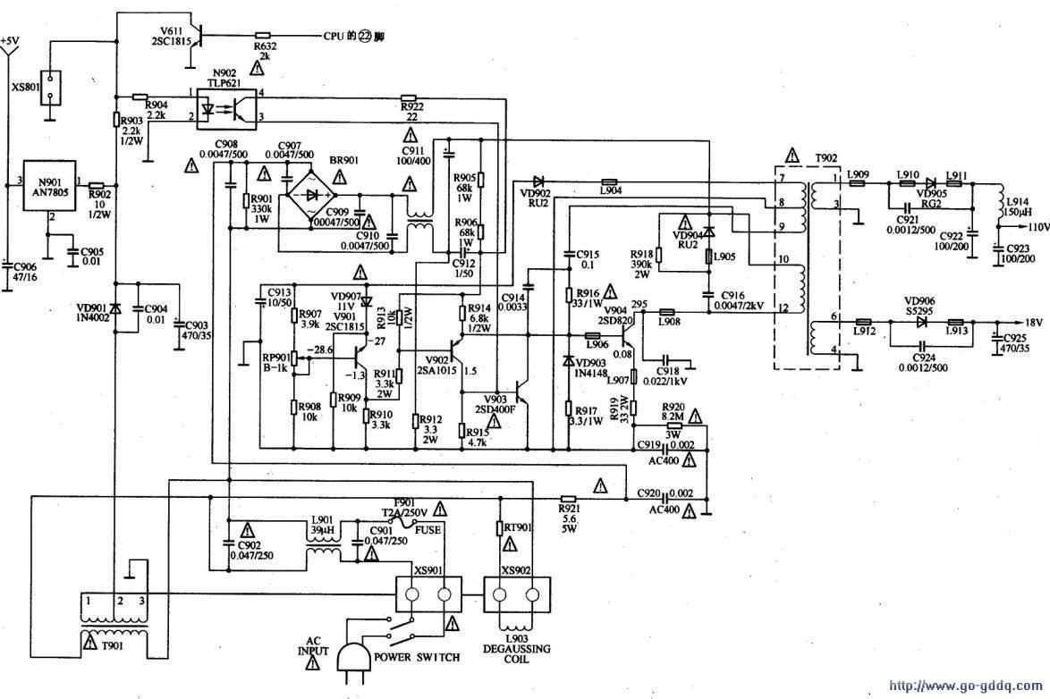 康佳T953H彩电电源原理图图片