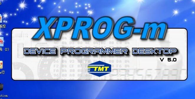 XPORG成功讀取海馬防盜盒0L72A CPU數據及接線圖/密碼位