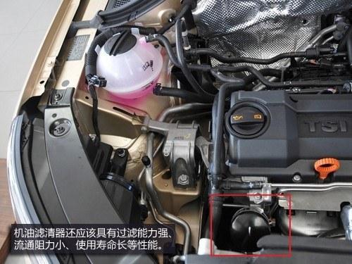 汽车知识小课堂 关于机油滤清器您知多少高清图片