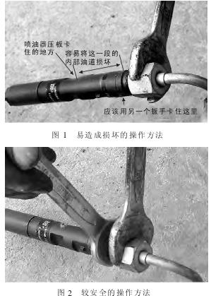 江淮客车柴油机无法起动故障高清图片