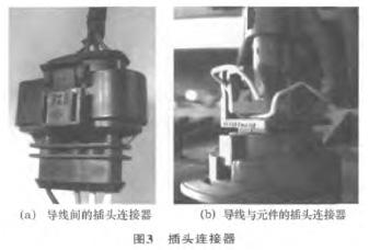 分析大众AJR发动机电路图高清图片
