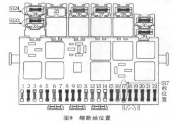 分析大众AJR发动机电路图图片