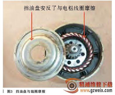 福特嘉年华p0335曲轴位置传感器故障