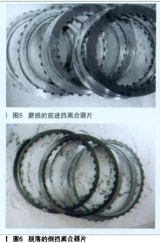 奔腾b70自动变速器p0732 p0894故障高清图片
