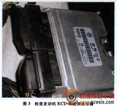 大众帕萨特发动机ecu经常烧坏