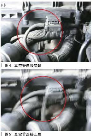 马740Li发动机故障灯亮高清图片