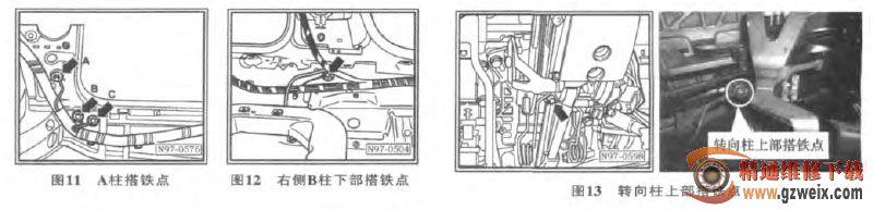 发动机舱内搭铁点如图1所示。 其中, 发动机舱内右前照灯的搭铁点如图2箭头所示; 排水槽内右侧搭铁点 (609) 如图3箭头所示; 排水槽内左侧搭铁点 (607) 如图4箭头所示; 搭铁带、 蓄电池、车身搭铁点如图5的A箭头所示; 发动机舱内左侧搭铁点 (12) 如图5的B箭头所示; 发动机舱内左侧搭铁点 (640) 如图6的A箭头所示; 左前照灯上的搭铁点 (655), EC风扇搭铁点如图7的B箭头所示;EC风扇搭铁点 (642) 如图6的C箭头所示; 变速器和发动机的搭铁点 (652) 如图7的D箭头