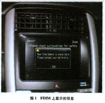 福特锐界倒车影像时有时无高清图片