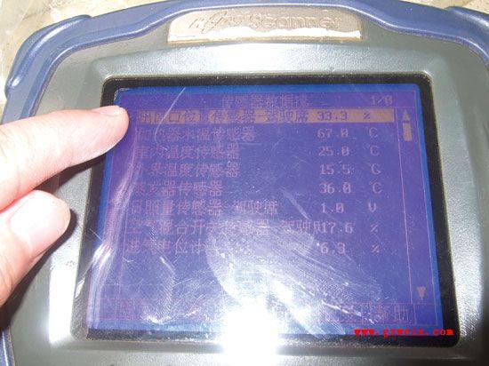 教你排除北京现代悦动空调故障高清图片