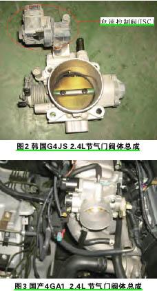 解析江淮汽车发动机怠速常见故障