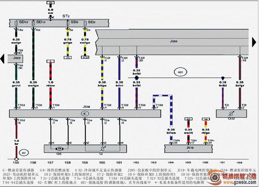 奥迪A1 1.4 L汽油发动机 CAXA CNVA CNUA 电路图 二图片