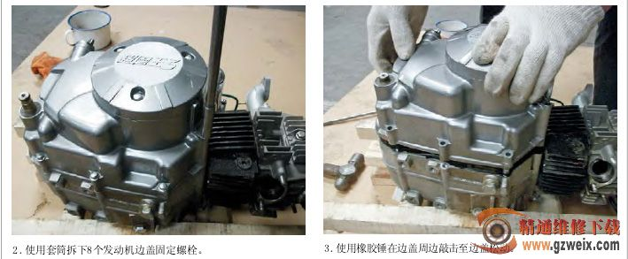 详解c110发动机自动离合器拆装技术
