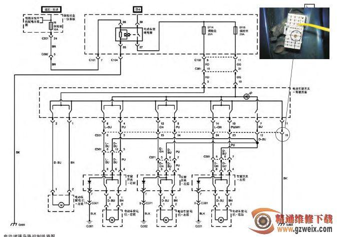 由于电源正常,还差接地线路检测,控制系统共用接地点 C303,拆开 C303 点检测是正常的。由于故障现象一直没有出现,到颠簸路段测试也没有出现,花了一段时间查不出故障点。决定对相关线路进行处理就交付使用。  在客户使用不到半天时故障再次出现,最后检测出在左前门 A 柱位置的 C351 插接件的 19 脚烧蚀,如图所示,但没有完全烧死,有时还能过电,由此造成有时不能升降。这也是上次检测时存在疏忽,没有把接头拔出来检查。