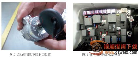 分析及检修汽车启动系统电路故障