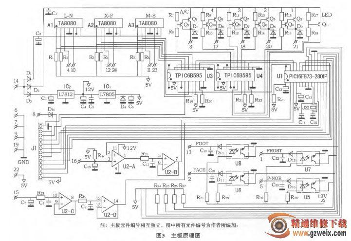 分析东风霸龙507空调控制器内部工作原理高清图片