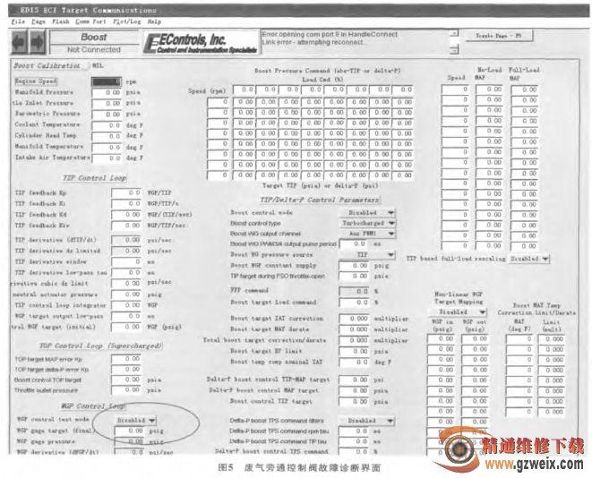剖析玉柴天然气发动机电气原理及使用维护(三