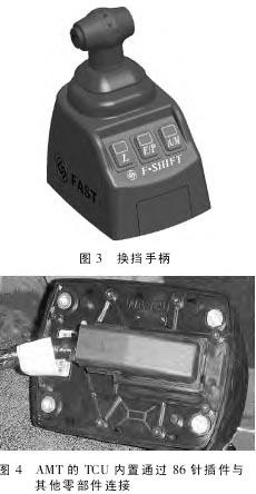 分析法士特16挡自动机械变速器原理图片