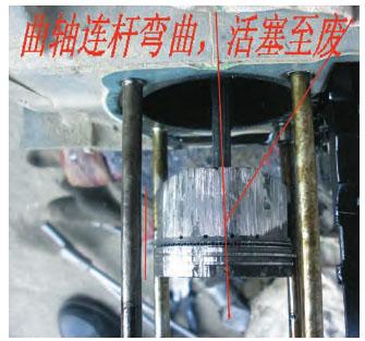 检修豪爵125t-9悦星发动机熄火