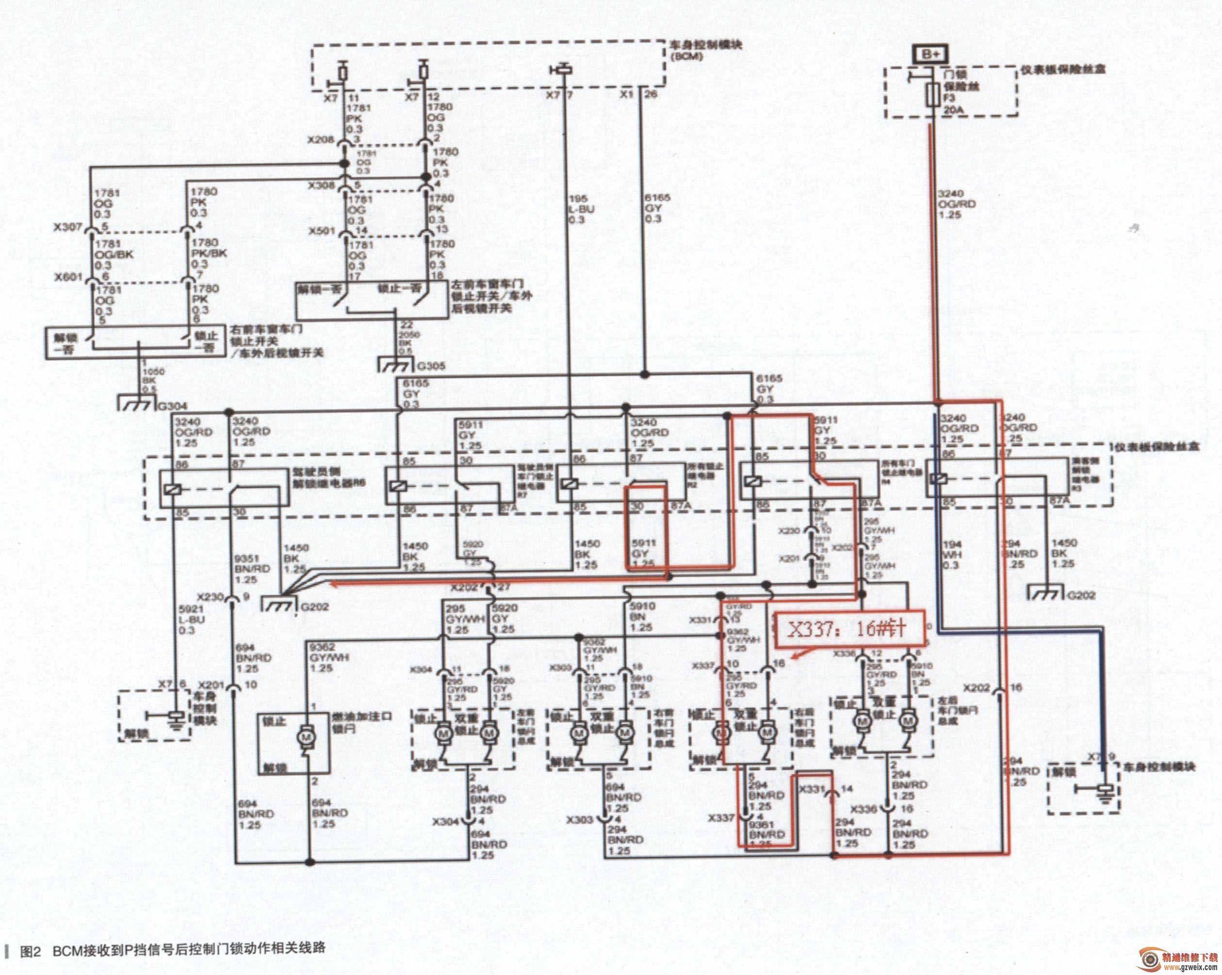 说,当操控右后门窗开关时,5号端子会有12V电压经过A点到右后侧车