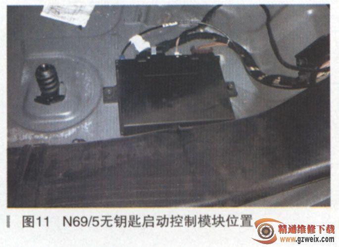 奔驰R350仪表中报警灯交替闪烁
