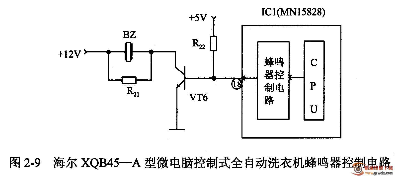 海尔xqb45-a型微电脑控制式全自动洗衣机按压按键或