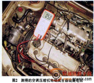 汽车铃木空调按键图解