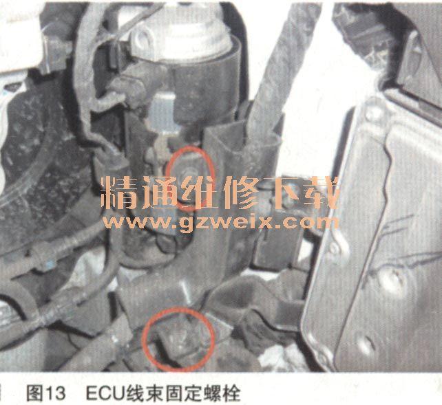 拆卸发动机ecu支架并分离ecu插接器.      5.
