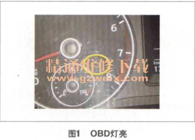大众途安废气管脱开导致obd灯报错高清图片