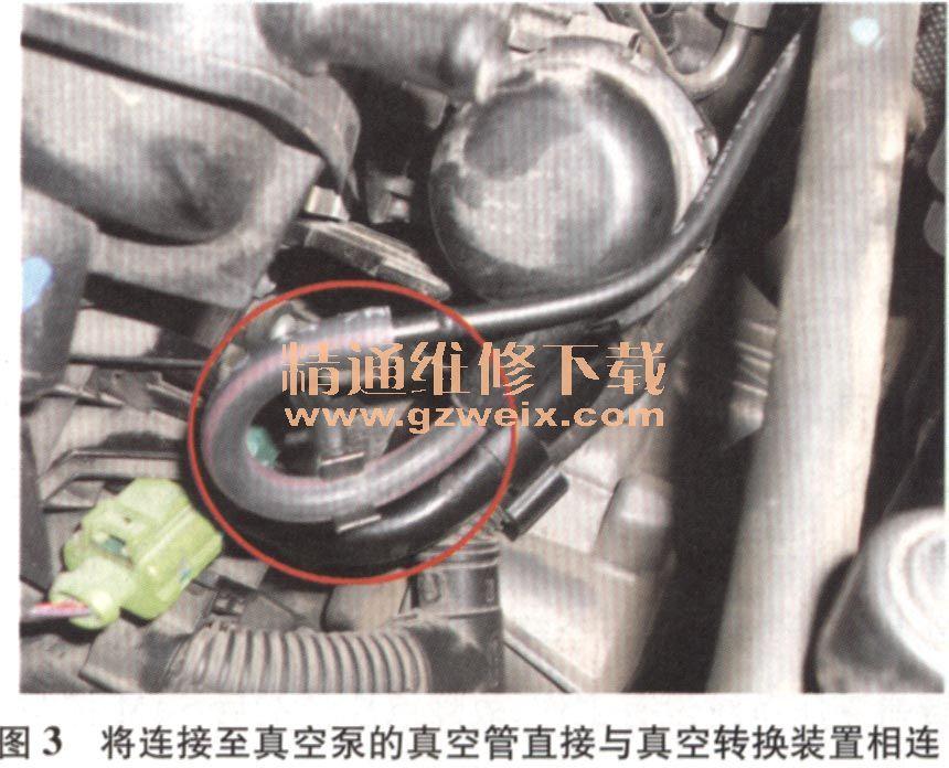 大众帕萨特轿车发动机故障灯常亮图片