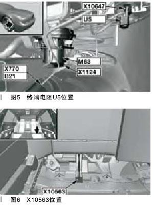 先简单介绍一下pt-can总线,它在宝马车中属于动力传动系总线,数据