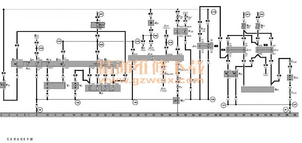 大众帕萨特b5空调间歇制冷高清图片