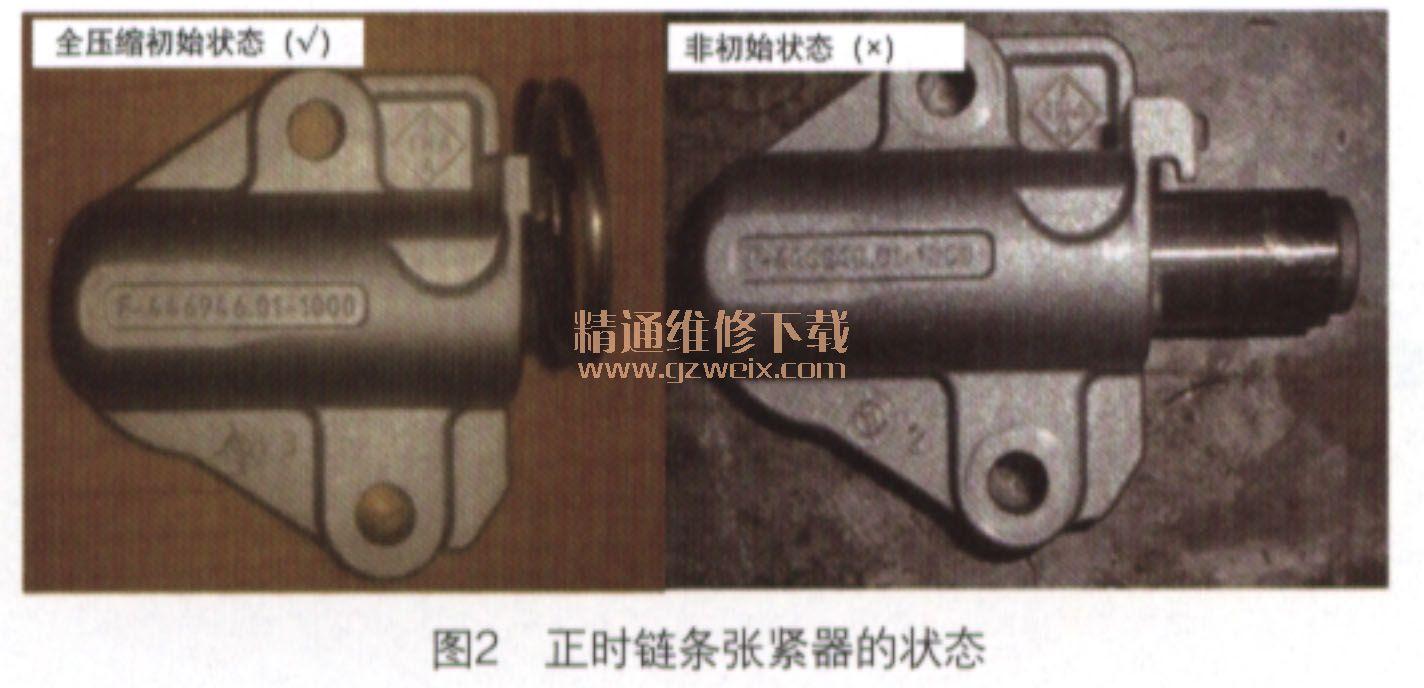 安装北京现代Y动机正时链条张紧器