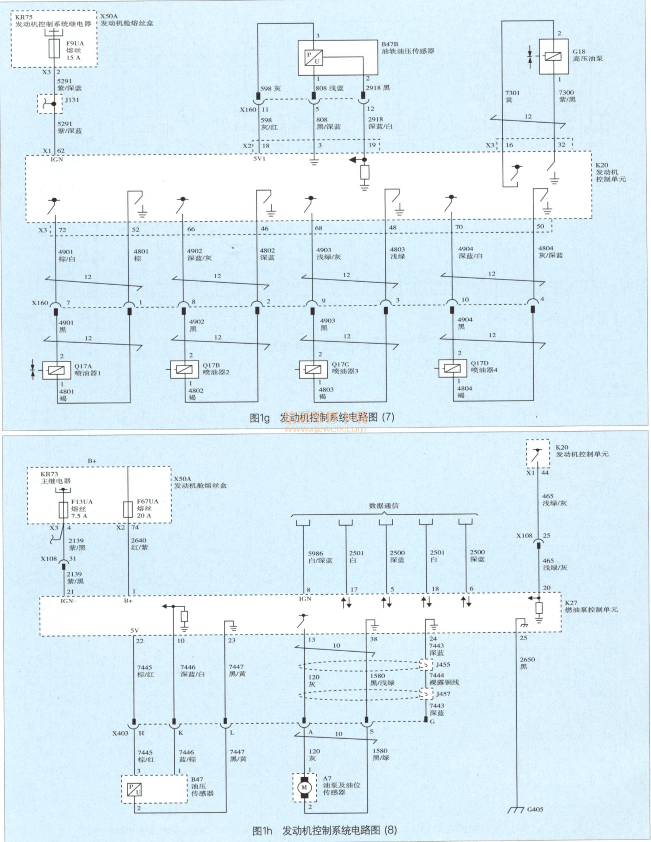 2012款别克君越轿车发动机控制系统电路图图片