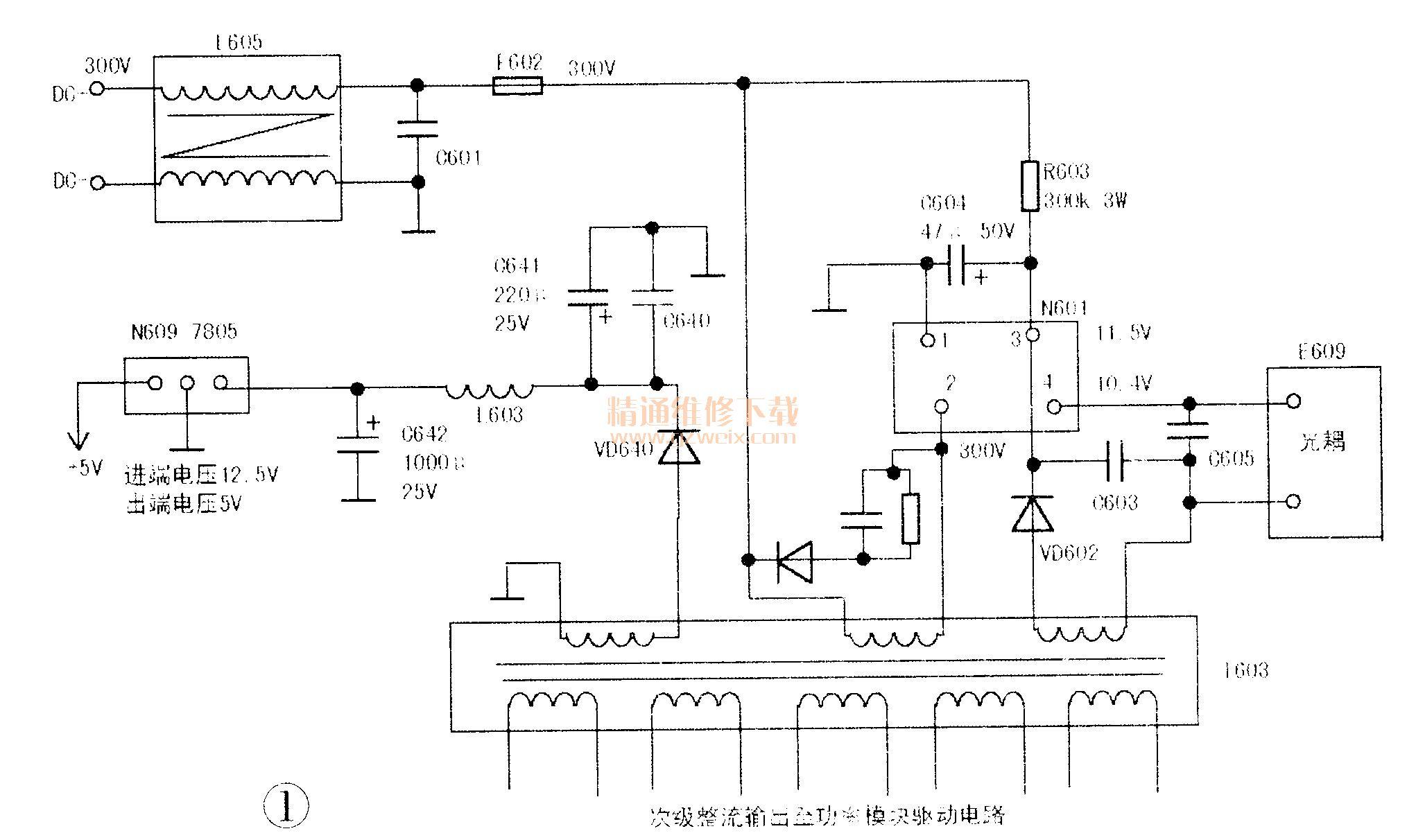 一台海信KFR-26GW/BP型分体式变频空调,遥控开机后,运行指示灯亮,室内风机转动,室外风机不转,压缩机不启动。约2-3分钟后,运行指示灯开始闪烁。当前环境温度为32,遥控器设定在制冷状态,空调室外机不能正常启动工作,说明空调出故障。 第一次上门维修 为查清故障原因,将空调电源插头拔出,系好安全带,爬到3楼窗外拆开室外机盖板。机内有三块独立的电路板:1块主控制板,1块整流滤波板月块功率模块驱动板。观察各块电路板无烧坏变形的元件,无烧焦的气味,将电容放电后,测其容量正常,软启动电阴40Ω正常