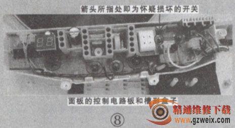 图解三星xqb55-l76型全自动洗衣机维修