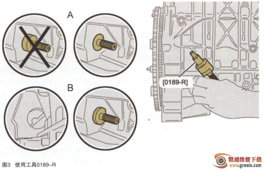 雪铁龙c5 2.0 ew10a发动机正时皮带校对方法高清图片