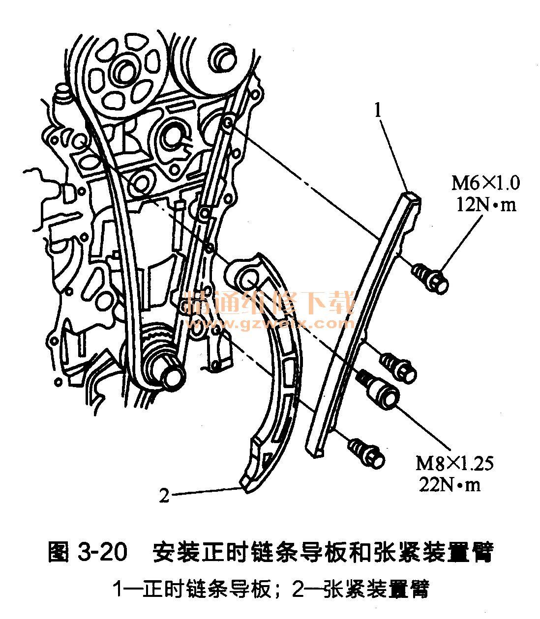 06款本田雅阁发动机正时链条的拆卸与安装高清图片