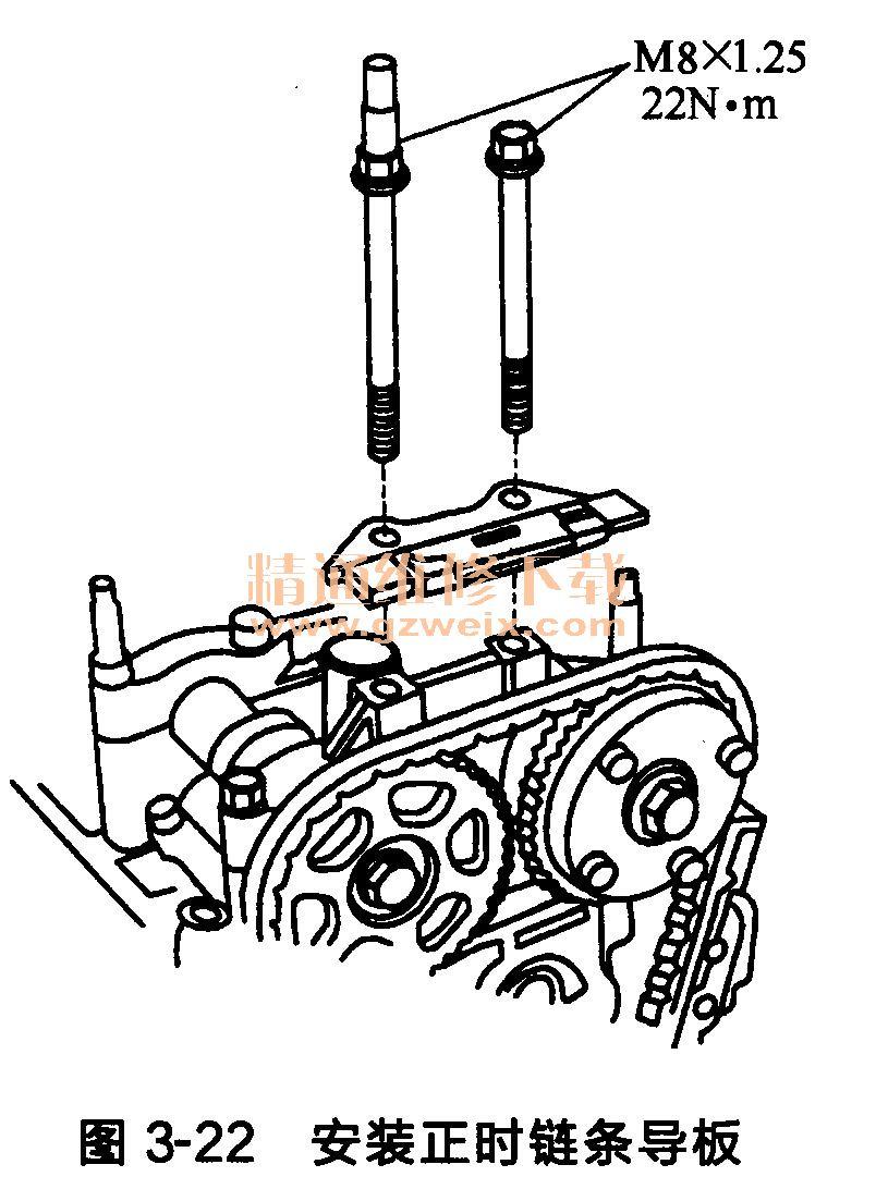2006款本田雅阁发动机正时链条的拆卸与安装 精通维修下载