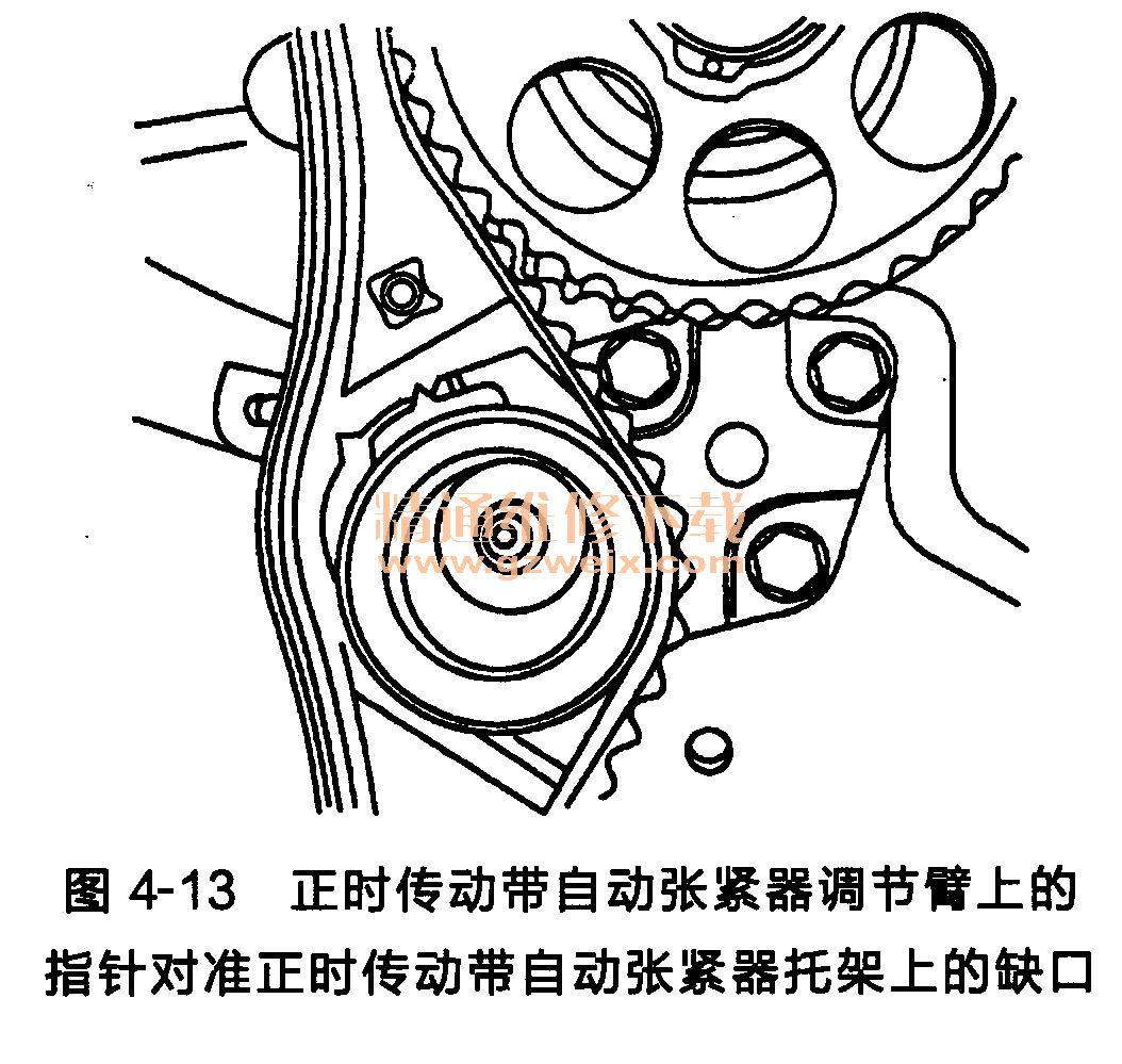 别克凯越1. 6l发动机正时传动带的拆卸与安装