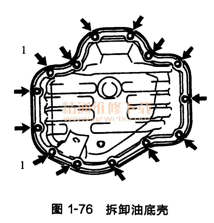 """(1)拆卸发动机有关附件。 (2)拆卸汽缸盖罩,如图1-74所示。  (3)拆卸凸轮轴正时机油控制阀总成,如图1-75所示。  拆下螺栓和凸轮轴正时机油控制阀总成。 从凸轮轴正时机油控制阀总成上拆下O形圈。 (4)拆卸1号链条张紧器总成。 (5)拆卸水泵传动带轮。 (6)拆卸水泵总成。 (7)拆卸油底壳放油螺塞。 (8)拆卸油底壳,如图1-76所示。  (9)拆卸惰轮。 (10)拆卸惰轮支架。 (11)拆卸正时链条盖,如图1-77所示。  使用""""TORX,梅花套筒E10,拆下双头螺栓。"""