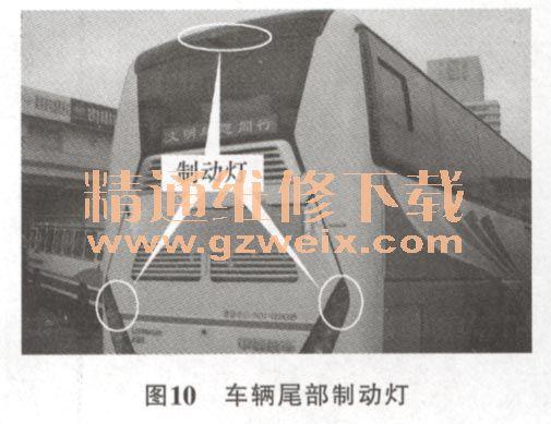 分析及检修中通客车制动灯不亮故障高清图片