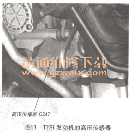 剖析大众/奥迪发动机结构特点及检修原理