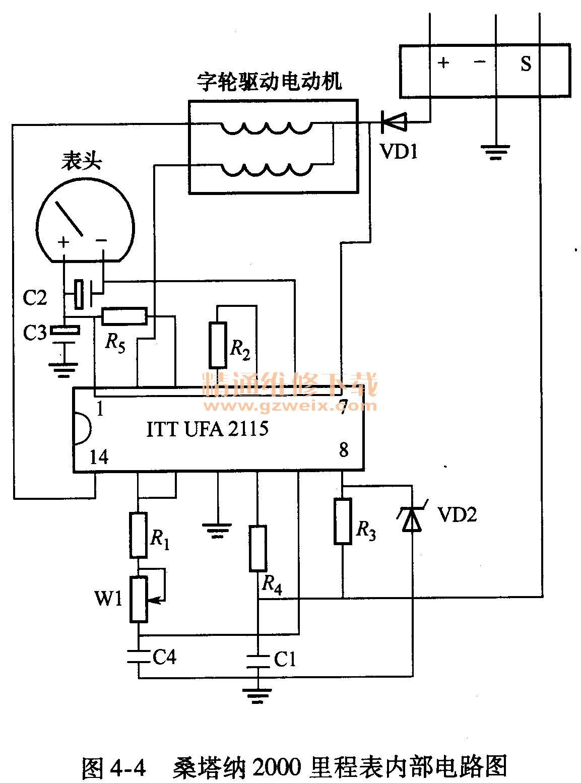 桑塔纳2000里程表常见内部电路故障