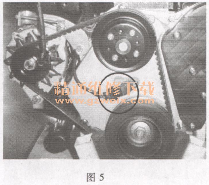 下载v汽车设定汽车专题资料文档汽车技术汽车正时精通(6)松昂科威汽油泵装在哪里图片