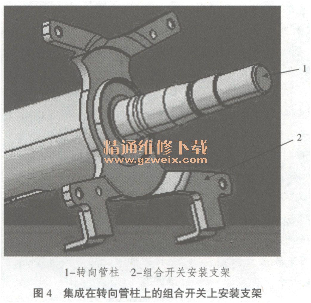 分析及排除奇瑞A3 ESP灯常亮常见故障高清图片