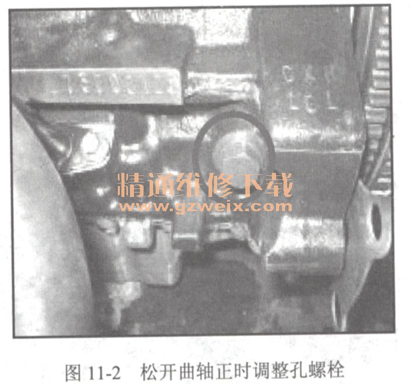 奇瑞qqme(sqr473f型发动机)正时校对方法