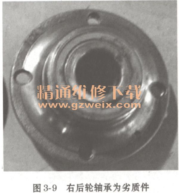 后轮轴承相对于前轮轴承,发出声音的声调略高.   排除:更换右高清图片