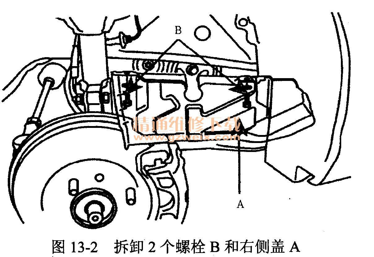 悦达起亚赛拉图 dohc 1.6 l型发动机 正时校对方法 高清图片
